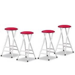 portable folding bar stools set of 4 tailgating bar stools