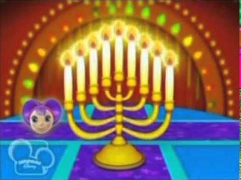 Lights Out Song Special Agent Oso The Hanukkah Song Youtube