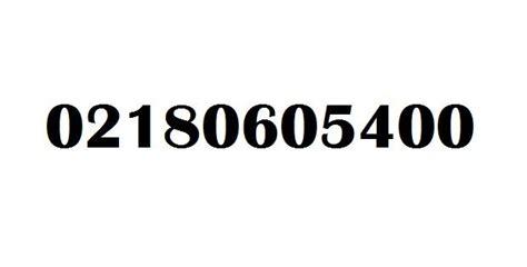 ditelepon  cek siapa pemiliki nomor