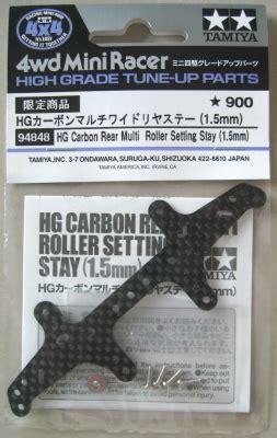 Tamiya Hg Carbon Multi Roller Setting Stay 1 5mm Silver 95305 Murah vellrip tamiya hg carbon rear multi roller setting stay 94848 this stay 1 5mm thickness has