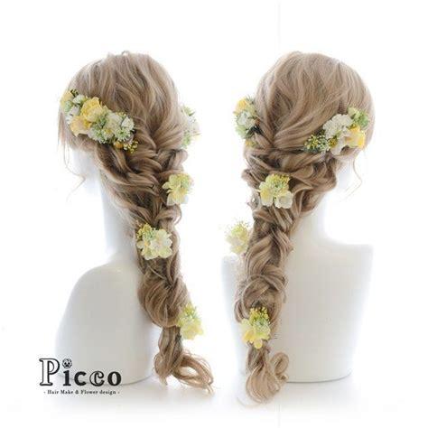 Cd Original The Lumineers Flowers In Your Hair 46 件の wd hair のアイデア探し のおすすめ画像 ディズニーラプンツェルのイラスト参考 ウェディング ps