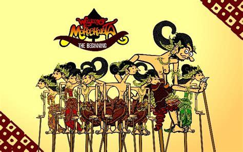 film mahabarata bahasa jawa wayang labs animasi wayang indonesia 171 arnis corner of ideas