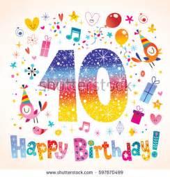 happy birthday 10 years greeting stock vector 367564166