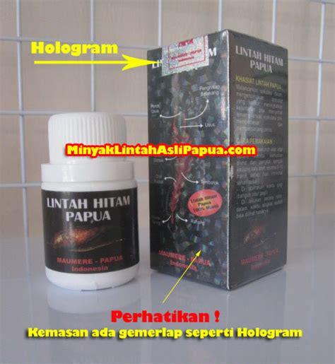 Minyak Lintah Hitam Asli cara menggunakan minyak lintah papua dengan benar minyak