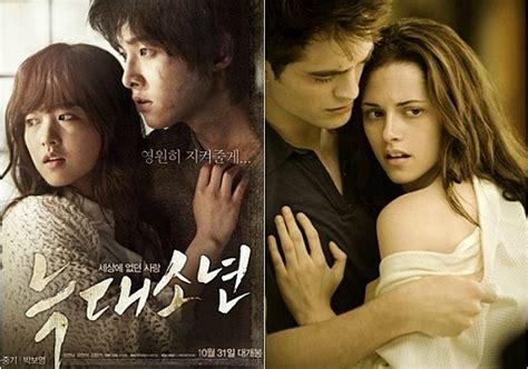 film korea werewolf south korean werewolf romance eclipses twilight with 6 5