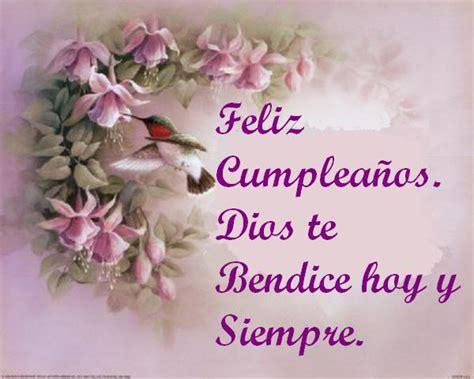imagenes de cumpleaños janeth palabras que digan janeth flores todo para facebook