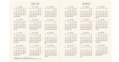 カレンダー 2020 英語表記