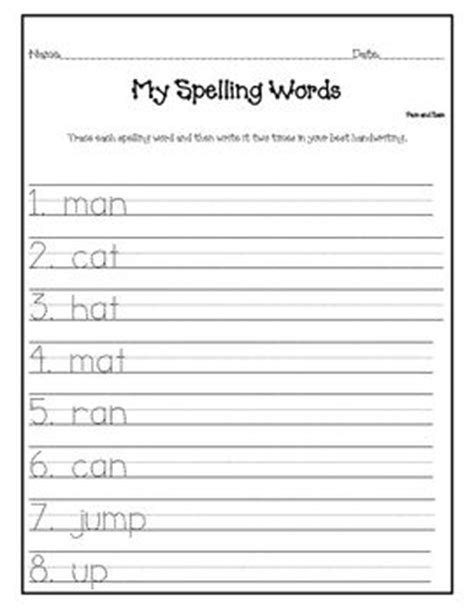 spelling worksheets for grade 1 macmillan mcgraw hill treasures unit 1 spelling practice grade the o jays spelling and