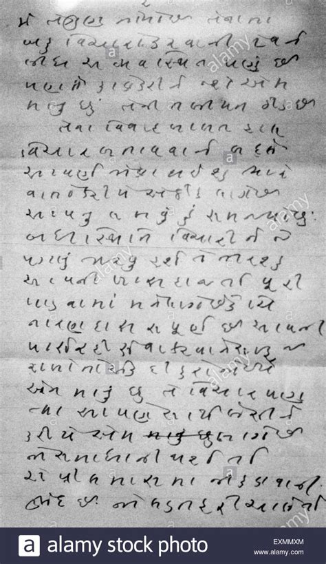 biography of mahatma gandhi in gujarati language mahatma gandhi handwritten letter article in gujarati 1940