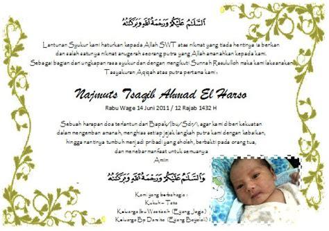 Baju Bayi Untuk Aqiqah aqiqah najmuts tsaqib ahmad el harso pendidikan dan iptek