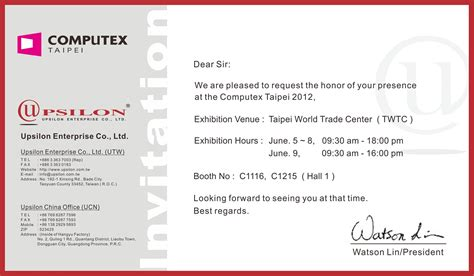 Invitation Letter Format For Trade Fair Trade Show Postcard Invite Pictures Inspirational Pictures