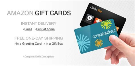Sur La Table Gift Card Balance - ways to send