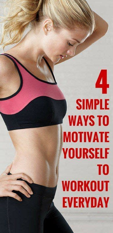 how to motivate yourself to do home
