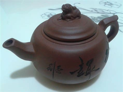Yixing Teapot It Or It by Yixing Tea Set Why Visit China