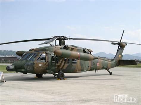Is Uh by Uh 60ja 多用途ヘリコプター