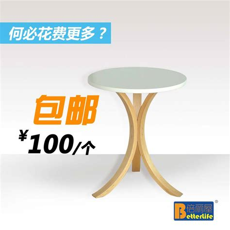 Ikea Coffee Table Round Tables Shipping Small Wooden