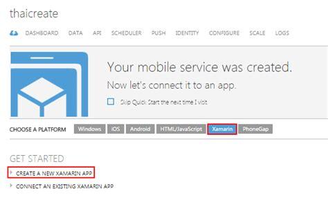 xamarin service tutorial ตอนท 2 การสร าง ios c xamarin ios mobile services