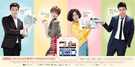 film korea terbaru episode pendek download she was pretty episode 3 sinopsis drama korea