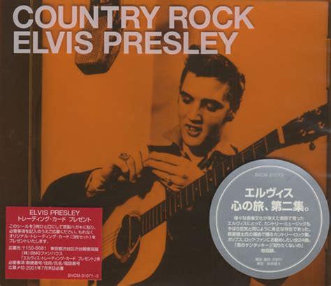 Elvis presley country rock japan promo deleted cd album cdlp