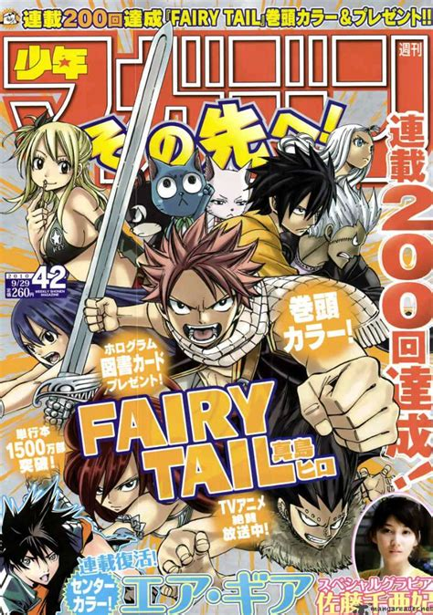 read fairytail 200 read 200 page 1