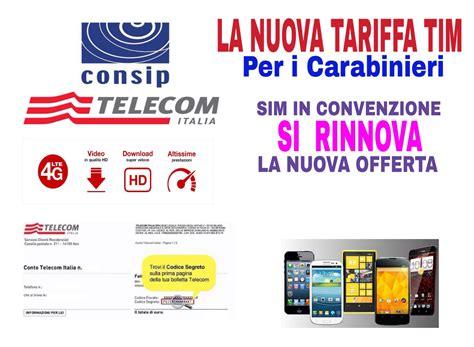 ministero dell interno intranet tim consip 6 la nuova tariffa in convenzione su