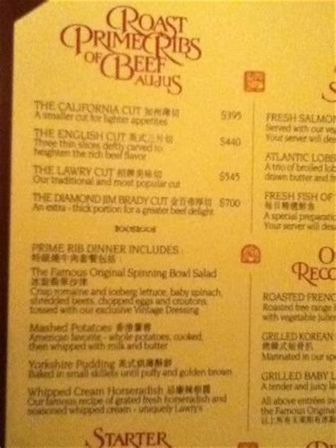 house of prime rib menu menu picture of lawry s the prime rib hong kong tripadvisor