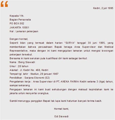 Contoh Po Kerja Di Kopkar by Contoh Surat Lamaran Kerja Berdasarkan Iklan 2018