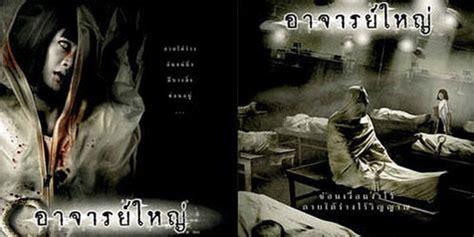 film horor thailand teks indonesia seram 10 film horror thailand ini bikin susah tidur