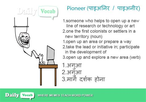 adsense meaning in hindi what is the meaning of pioneer in hindi driverlayer