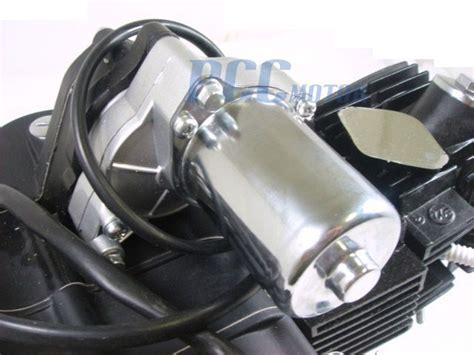 cc engine motor auto elec start atv dirt bike  basic