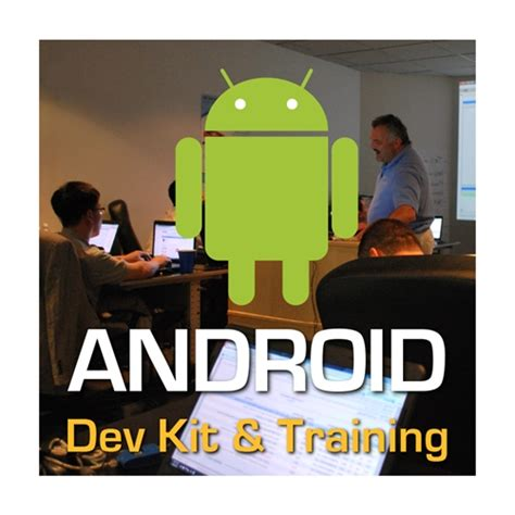 android development kit android development kit
