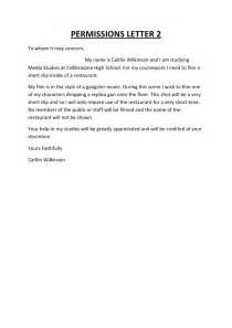 permissions letter 2
