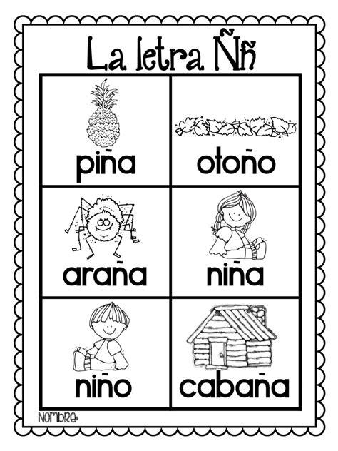 imágenes y palabras com resultado de imagen para palabras con b para colorear