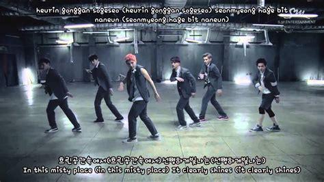 exo growl lyrics growl exo lyrics www imgkid com the image kid has it