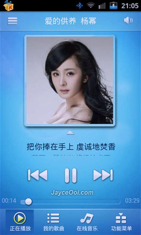 download kuwo music player for android free download kuwo music player for android free jayceooi com