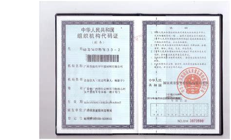 Aufkleber Fabrik Erfahrung by Permanent Selbstklebende Aufkleber Label Thermopapier