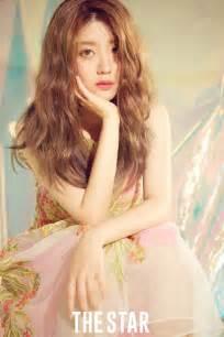 korean actress nam ji hyun nam ji hyun quot acting it s the happiness that i ll never