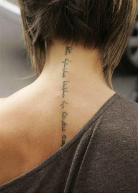 tattoos down spine beckham s spine 11 best