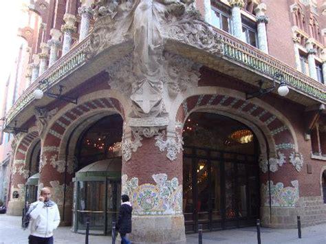 casa della musica barcellona mercato st josep picture of barcelona province of