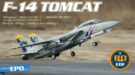 b f wholesale buy wholesale rc f14 tomcat from china rc f14