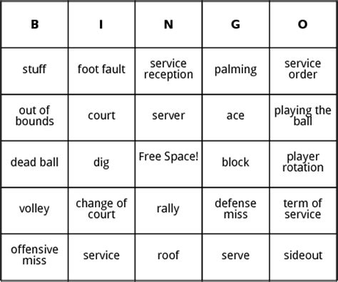 printable volleyball rotation cards volleyball bingo by bingo card template