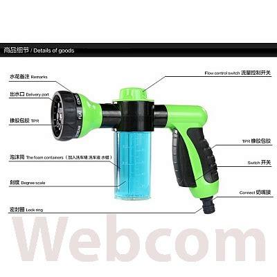 Alat Penyemprot Tanaman Elektrik jual alat cuci mobil motor penyemprot air foam busa