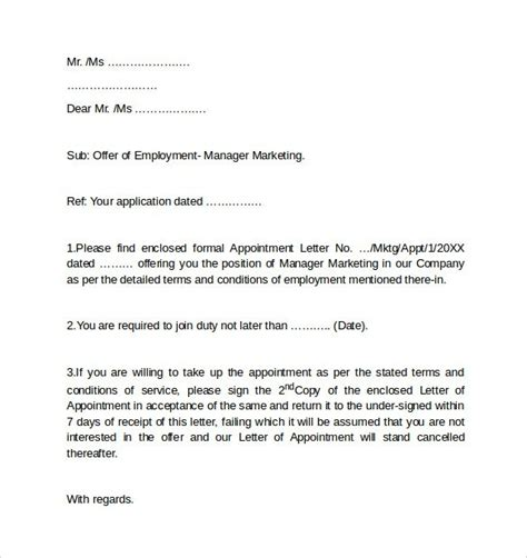application letter any position exle application letter sle for any position available