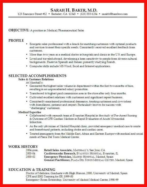 medical coding resume inssite