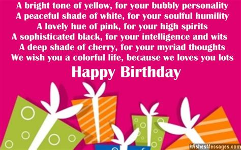 Birthday Quotes For A Special Niece Birthday Card For Niece Quotes Quotesgram