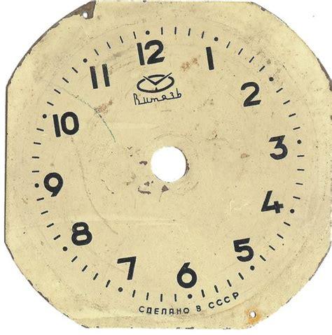 printable sun clock printable sundial clock face clock coloring pagesmanunez