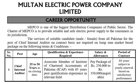 mepco test pattern nts mepco jobs 2016 nts roll number slip download test date
