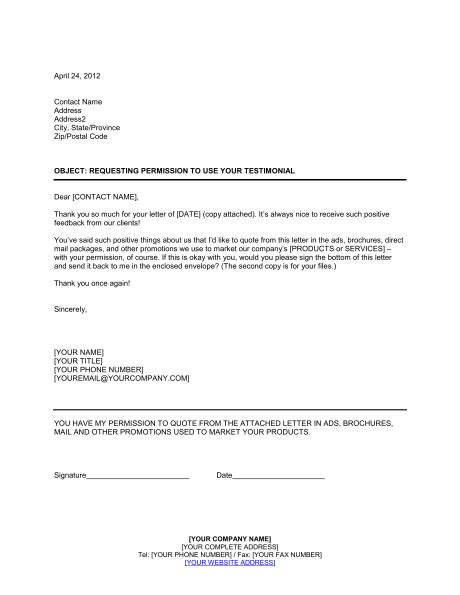 consent letter to use business name permission to use unsolicited testimonial template