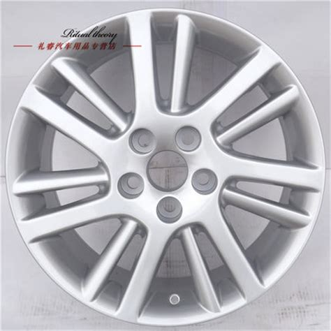 Toyota 17 Inch Rims Buy The New Toyota Rav4 17 Inch Alloy Wheels Sharp Zhikai