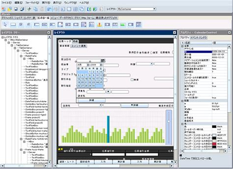 visual layout editor curl products the curl ide scsk corporation